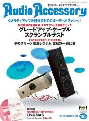 AudioAccessory165