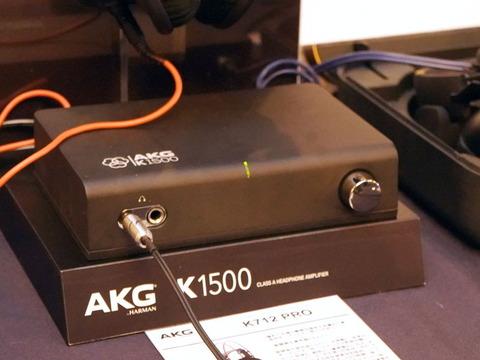 AKG_K1500