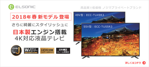 ECC-TU55R3