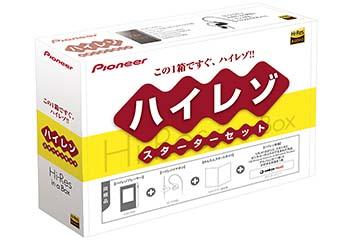 Pioneer_HRP-305