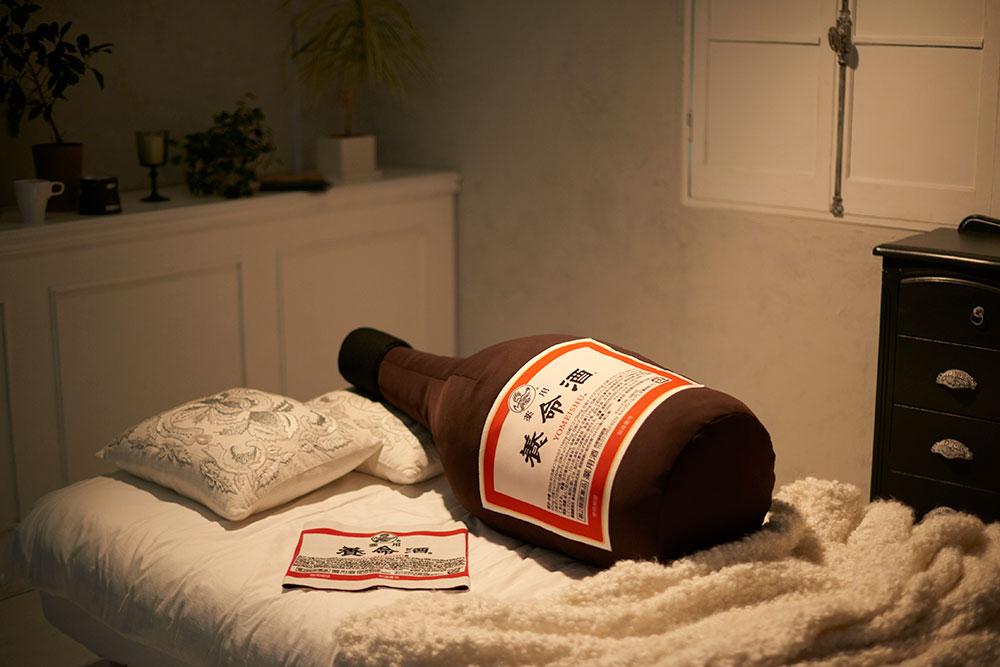 【欲しい!】1メートルの養命酒ジャンボ抱き枕が当たるぶっ飛んだキャンペーンが開始!!