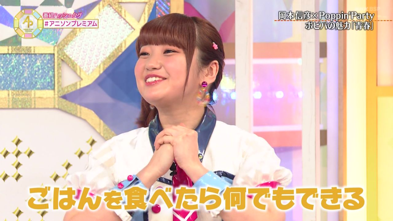 【朗報】声優の大橋彩香さん「ごはんを食べたら何でもできる」