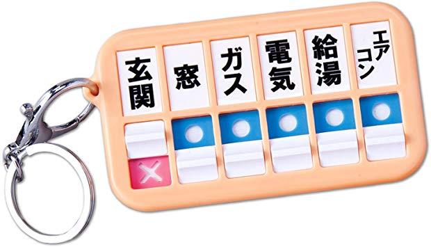 【謎スレ】彡(゚)(゚)「あっスマホの右上の角触ってしもた!他の3つの角も触らなきゃ(使命感)」←分かる?
