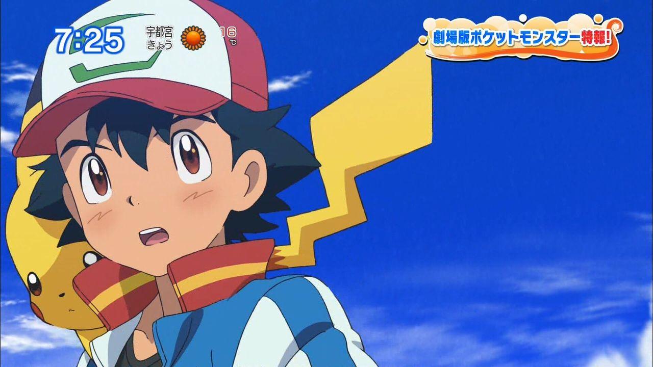 【悲報】ポケモンのサトシさん、またまた顔が変わる