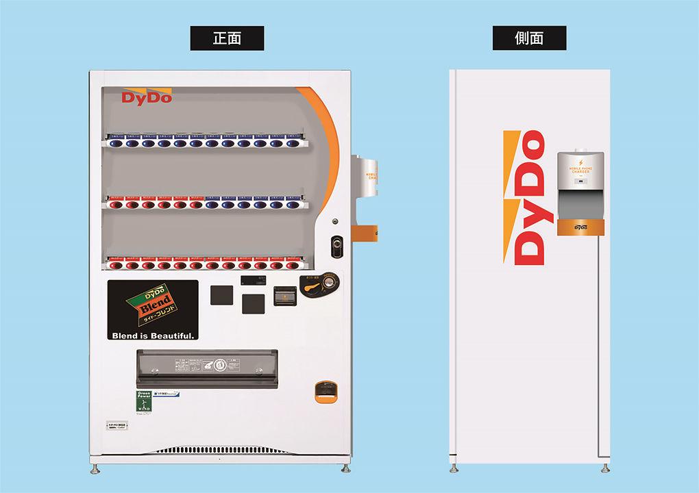 【朗報】ダイドードリンコ、自動販売機に神の如き機能を搭載してしまう