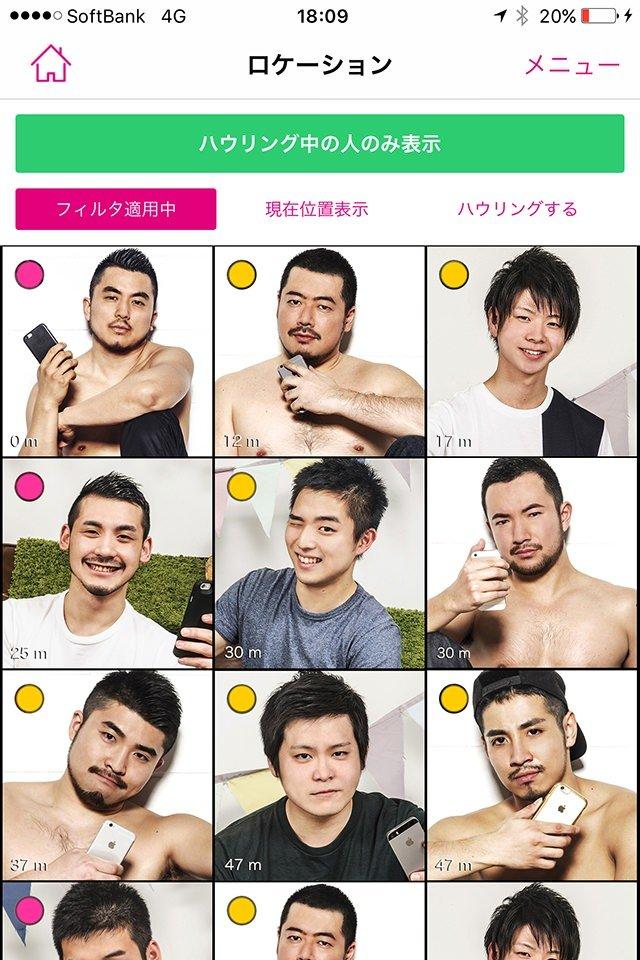 【朗報】ゲイの出会系アプリ、近所にいるゲイの距離が分かる