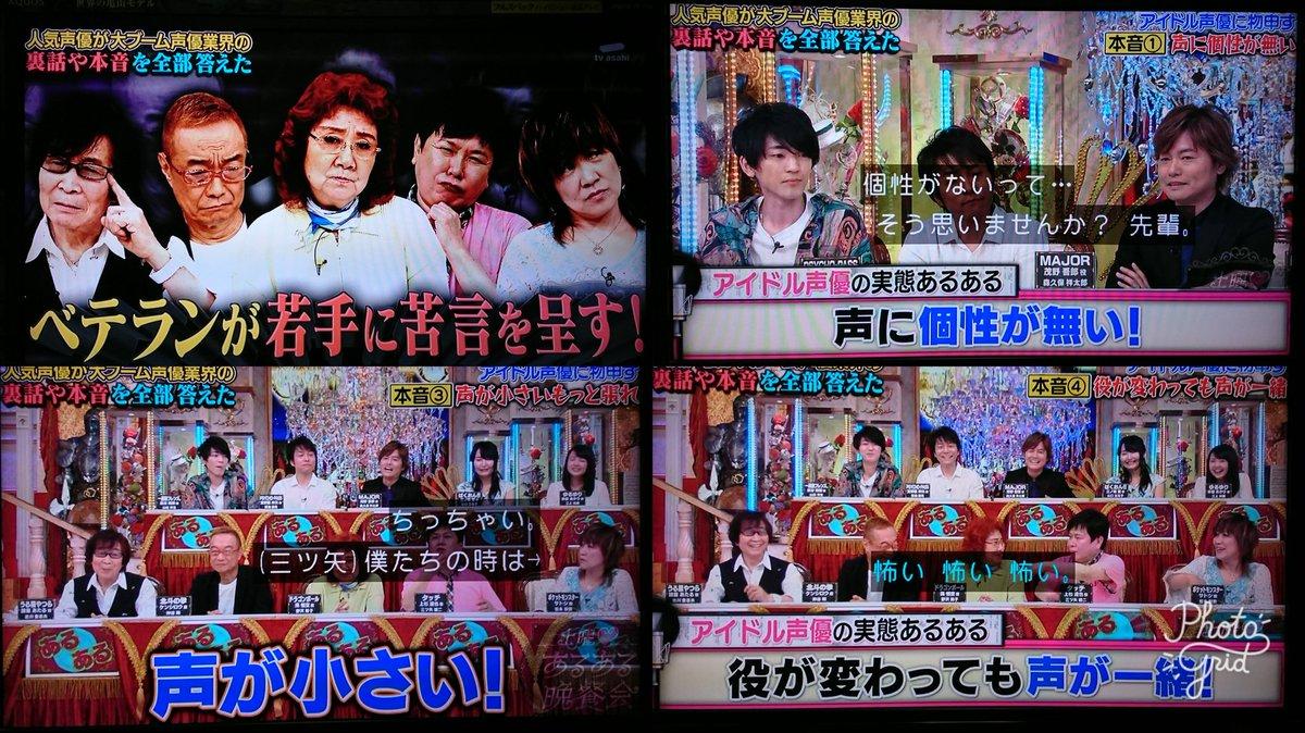 佐倉綾音「最近の男性声優さんの声は全部一緒、名前と顔伏せて声流されたら分からない」