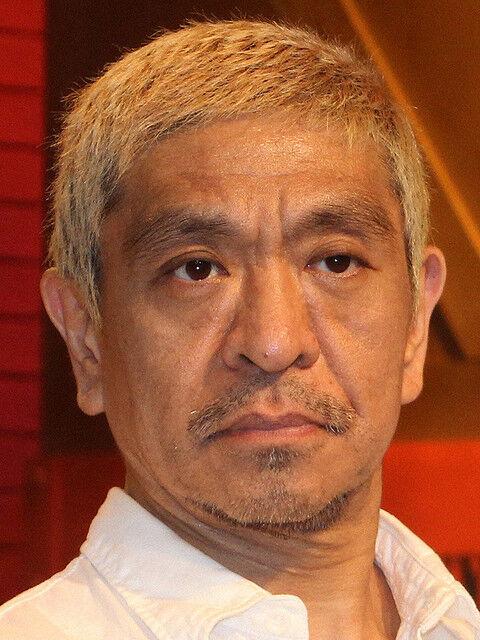 【悲報】松本人志さん、コロナのせいで仕事がない「1週間以上家にいます」