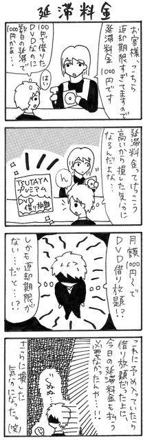 TSUTAYAが「DVDが返却期限なし・借り放題」プランスタート!