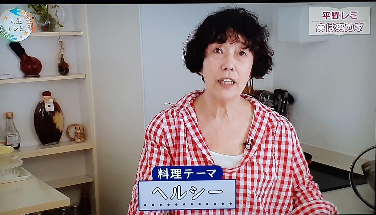 【朗報】平野レミちゃん(73歳)、すっぴんを開示