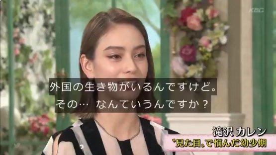 【速報】滝沢カレンさん、志村けんの訃報にコメント