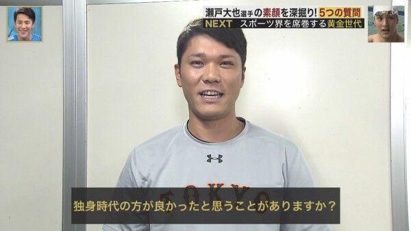 リオ五輪銅メダルの水泳 瀬戸大也さん、不倫発覚
