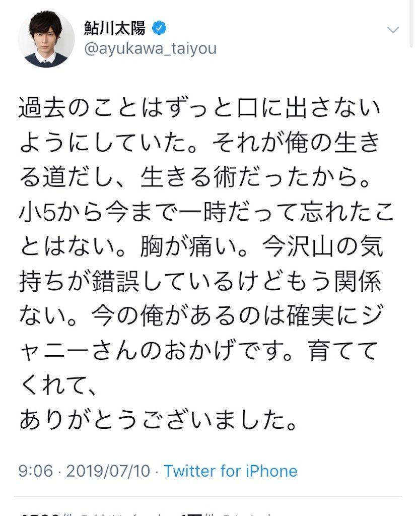 【芸能/LGBT】報道されないジャニー喜多川の未成年に対する性的虐待疑惑