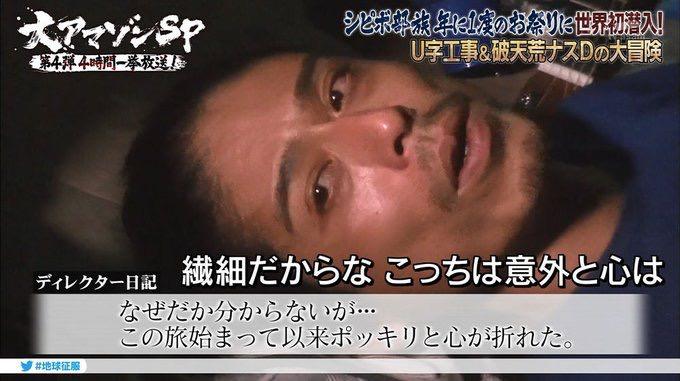 TV「濱口、1ヵ月1万円生活20日目にして遂に海へ!」 当時ワイ「おおお!」