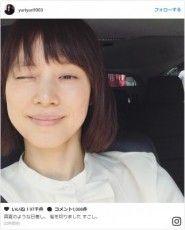 【きゃわ♪】石田ゆり子、ドアップでこの可愛さにファンから絶賛の声多数