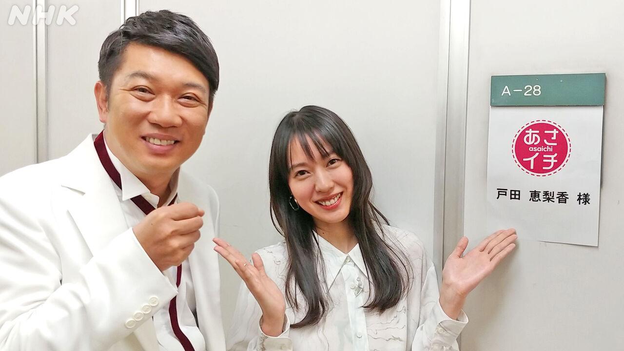 戸田恵梨香さんクッソ可愛くなって持ち直す