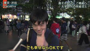 小室圭さん「日本国民に名前も顔も知られてしまった。婚約破棄納得できない。慰謝料1億円は欲しい」