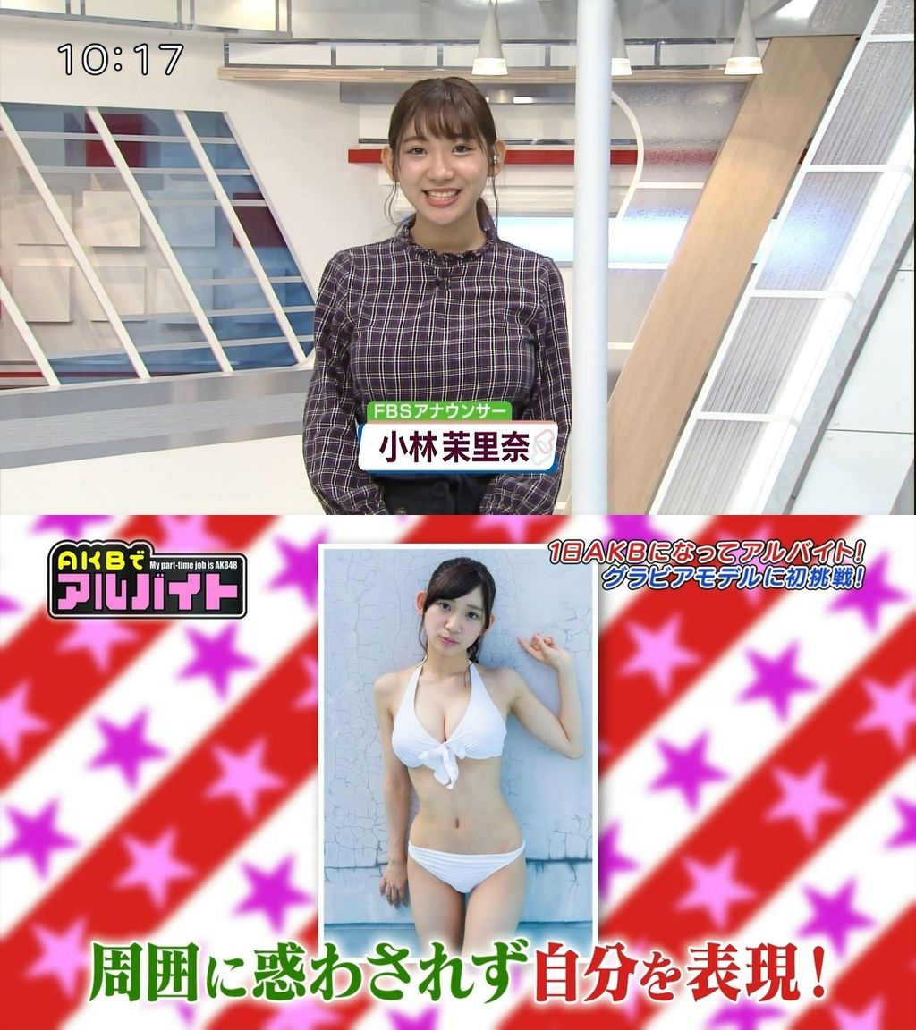 【速報】 巨乳女子アナ小林茉里奈さん、日テレ番宣ダンスを踊らされるwwwwwwwwwwwwww