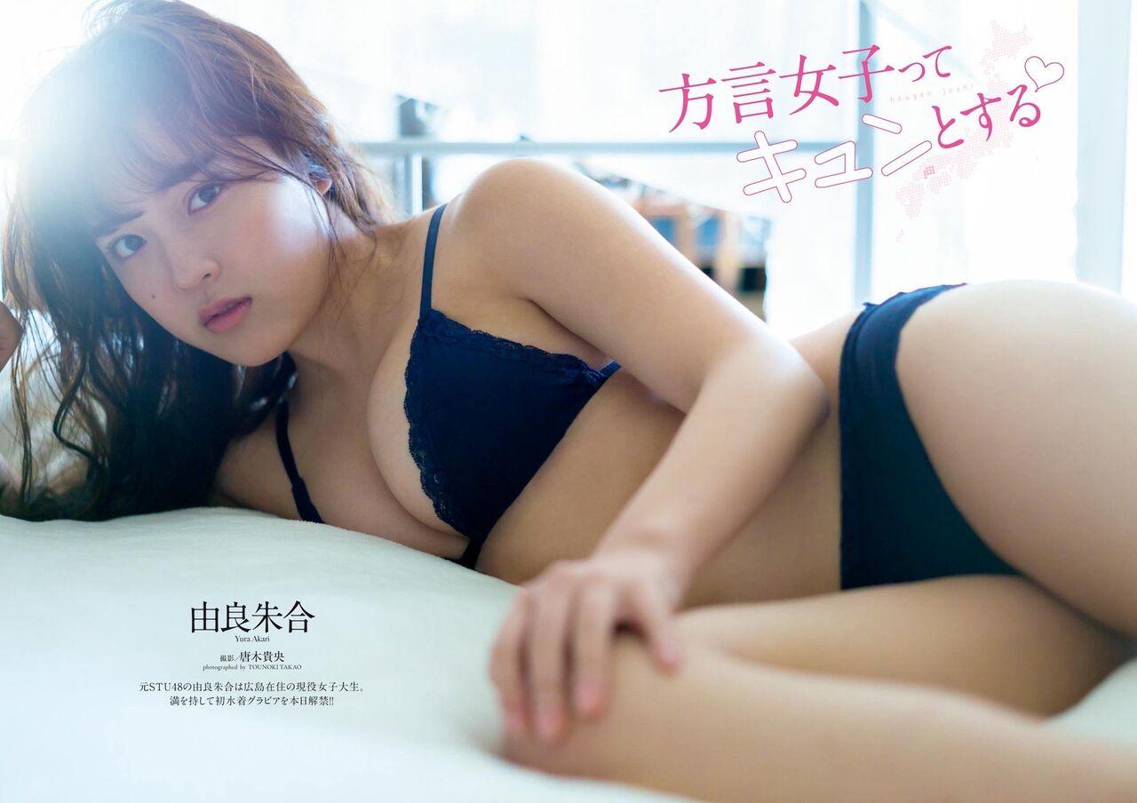 元STU48メンバーが大胆水着を披露!!! 瀧野由美子さんも涙目に