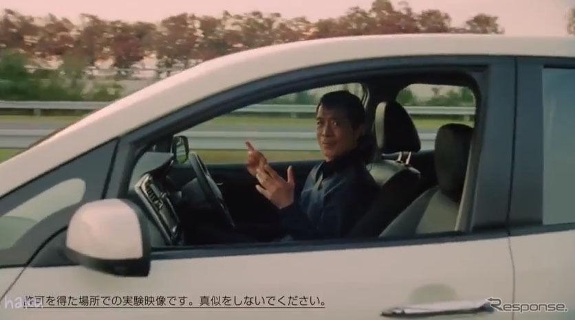 【危ねぇ!】矢沢永吉さん、タクシーと接触事故