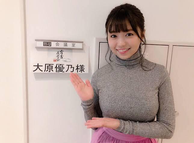 大原優乃さん、服を着てもえっちになってしまう