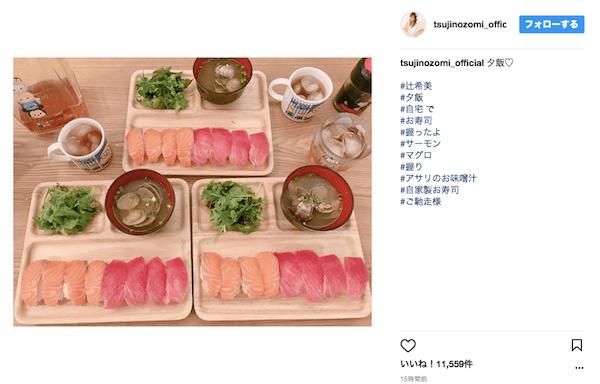 【芸能】辻希美、自宅でお手製の握り寿司に挑戦するもなぜか批判されてしまう