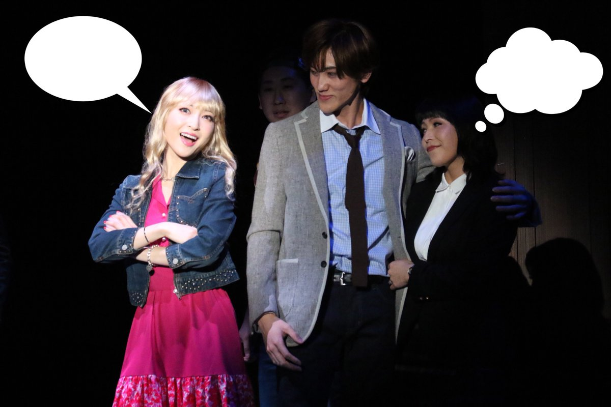 【画像】声優の新田恵海さん、舞台で神田沙也加さんに色気の違いを見せつける