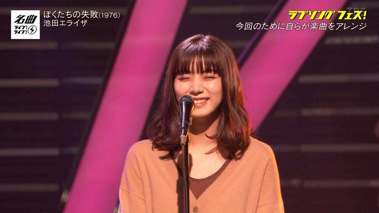 【朗報】池田エライザさんノーダメでした