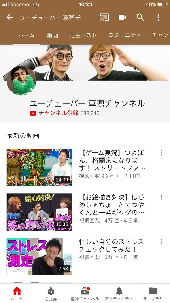 【悲報】草なぎ剛さん、稲垣吾郎さんガチでテレビから消える