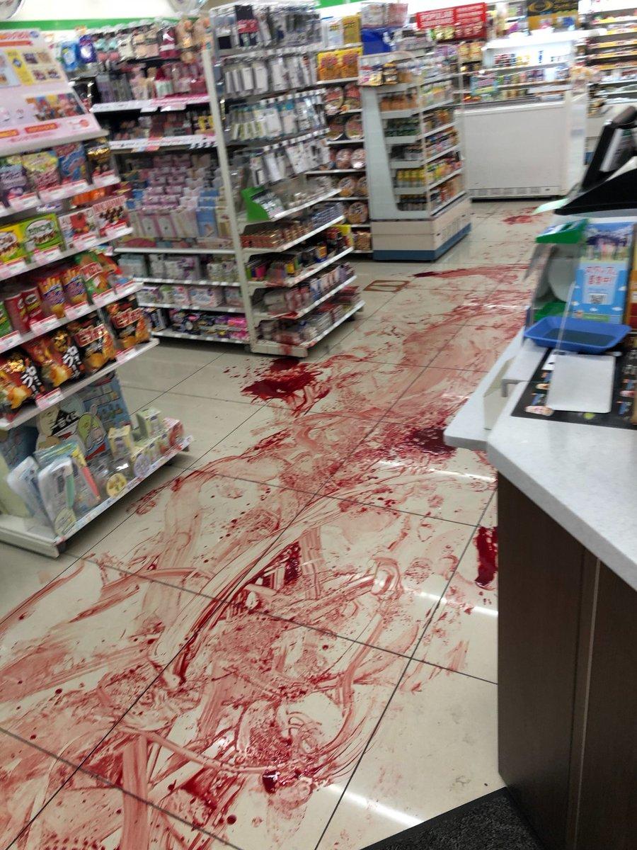 【速報】ファミリーマートで殺人事件発生