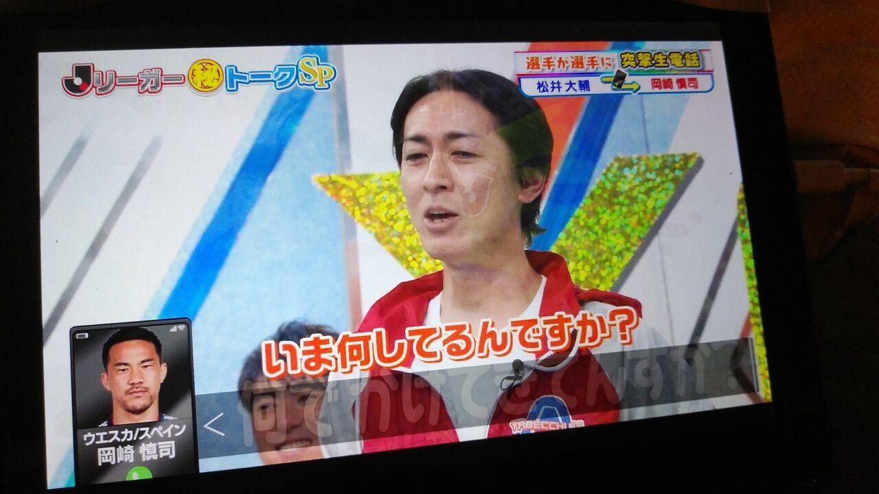 【悲報】ナインティナイン矢部浩之さんの頭皮、限界か