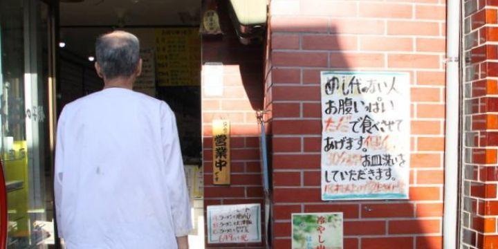 【人情】飯代のない学生「皿洗い30分」でタダ…餃子の王将出町店の35年 店主「心意気や。学生は勉強して偉い人になったらええ」