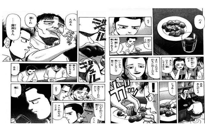 哲也-雀聖と呼ばれた男-の房州さん、豚の生レバの食べ過ぎで死亡・・・・