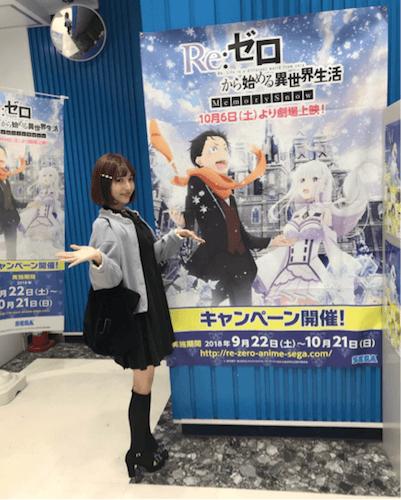 神田沙也加、私服姿が可愛すぎてファンから「お人形さんみたい!」と言われるwwwwwwwwww