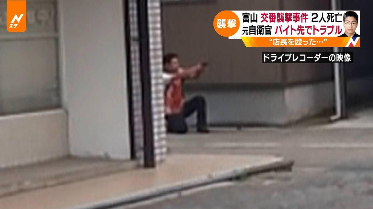 【画像】警察官を射殺した犯人っていたじゃん?