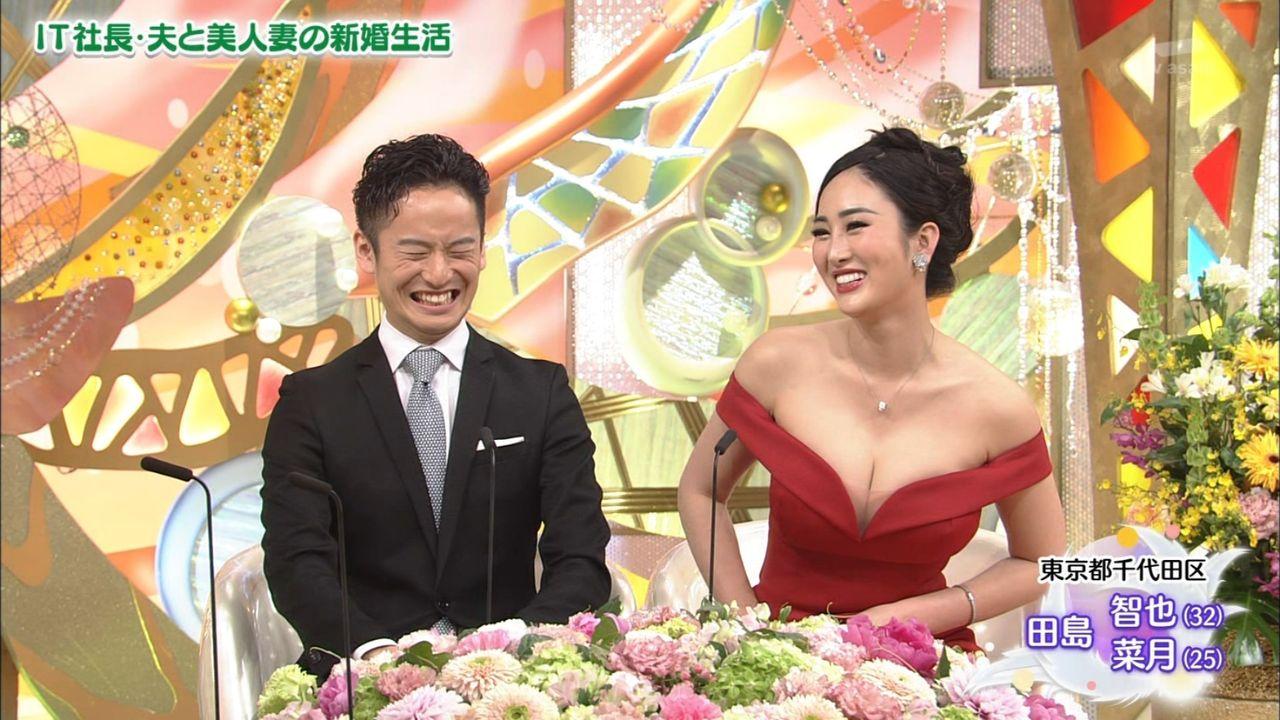 【テレ朝】新婚さんいらっしゃいに爆乳人妻が登場