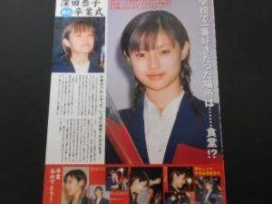 【悲報】深田恭子さん、顔が変わりまくるw w w