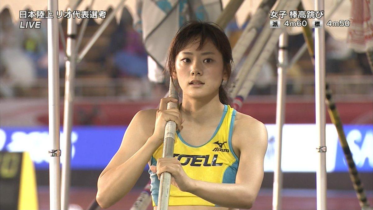 【画像】 棒高跳びの今野美穂選手がめちゃシコ