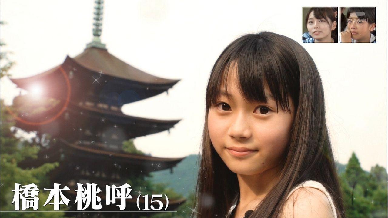【画像】 ラストアイドル挑戦者・元ハロプロ橋本桃呼(15歳)が美少女すぎると話題にwwwwwwwwwwww