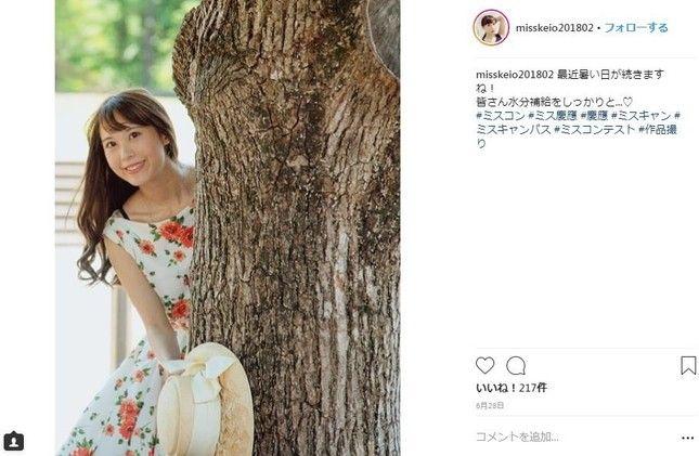 【ツイッター】「エモい」連呼の学生にミス慶應候補が「喝」 「日本語を大事にしろ」「語彙がそれしか無いんですか」