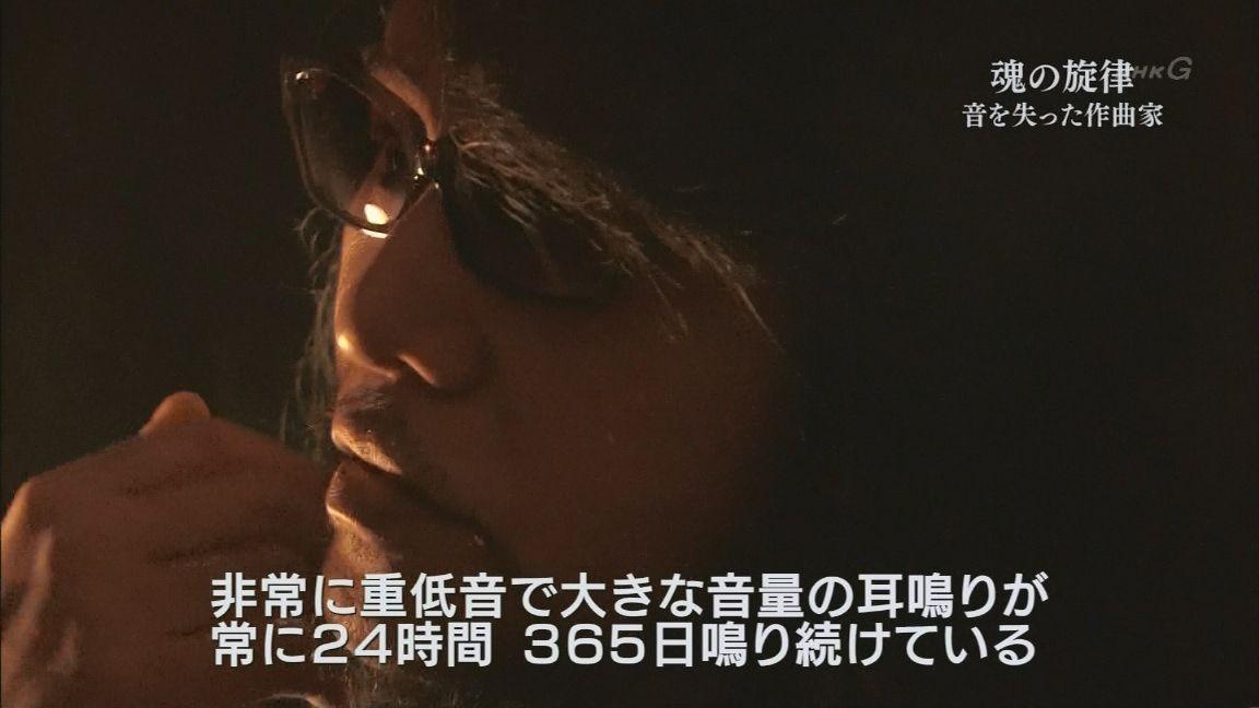 NHK放送総局長、イッテQの演出「ありえない」