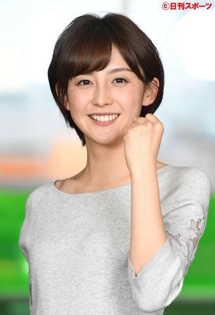 【テレビ】フジ宮司愛海アナが新スポーツの顔「すごく光栄」
