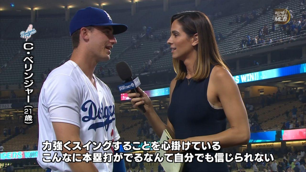 MLBの一線級で活躍する恵体新人とアメリカの女子アナが並んだ結果wwwwwwwwwwwww