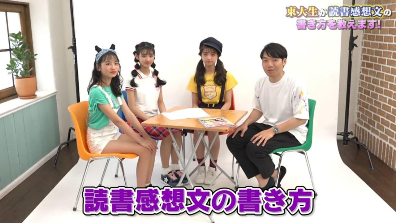 【悲報】東大生さん、女子小学生モデルに勉強を教えようとするも可愛すぎてデレデレしてしまう