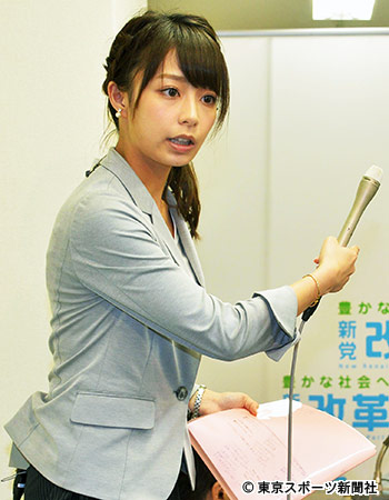 【テレビ】<宇垣美里アナウンサー>「あさチャン!」降板でTBSに居場所なし!もはやフリーになるしかないかも…。
