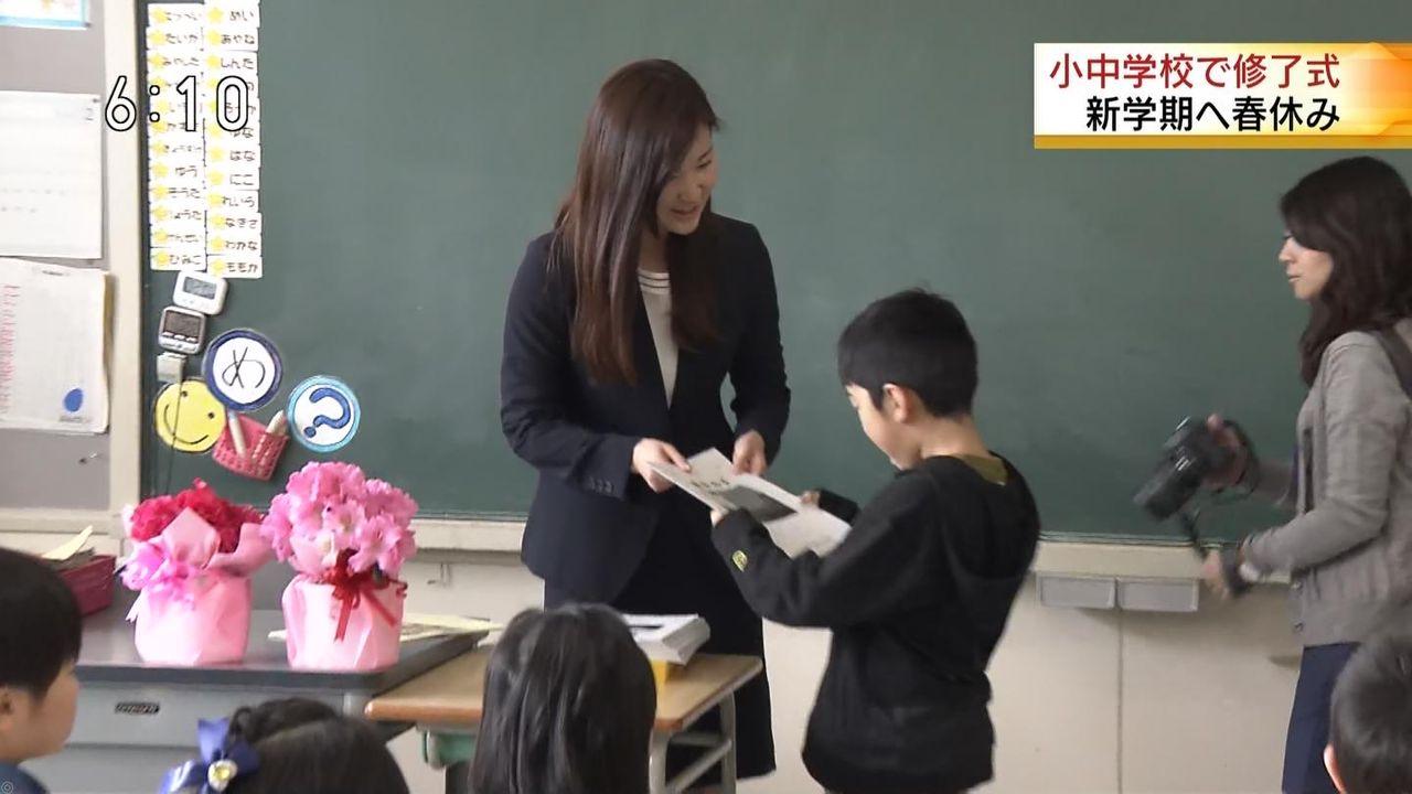 めちゃくちゃ美人な小学校の先生が見つかる