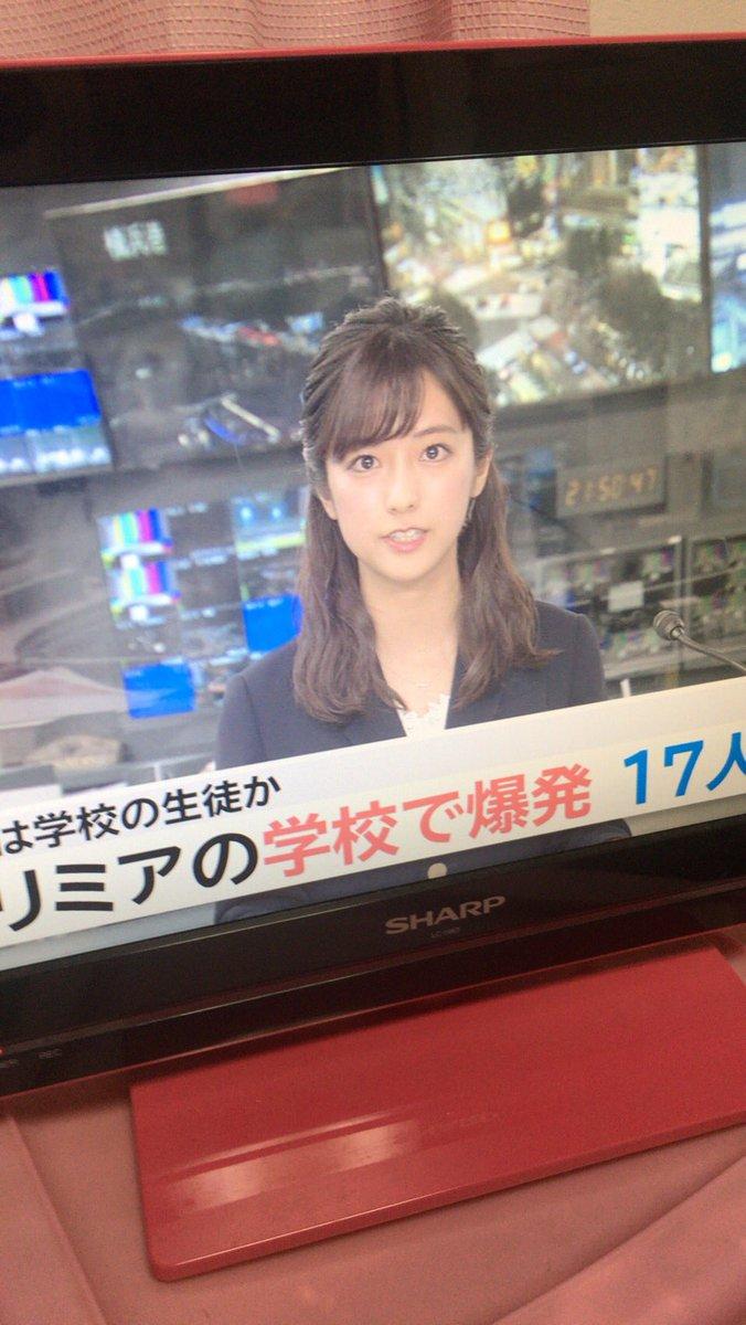 TBS新人の田村真子がゲエ吐くほどかわいいと話題に