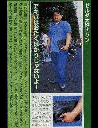 【悲報】オタクさん、服がダサすぎる・・・