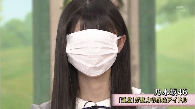 乃木坂46の斎藤飛鳥の顔(の大きさ)見てみんなどう思うの?可愛い?気持ち悪い?