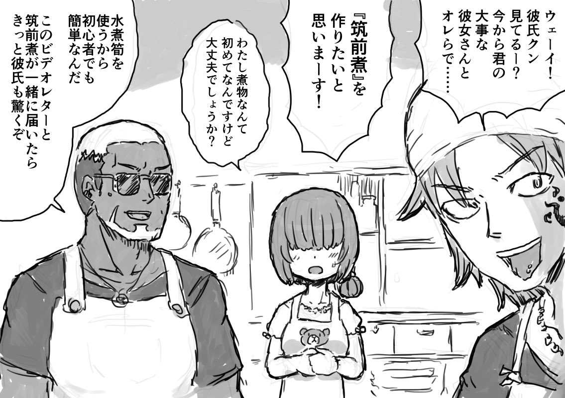 【悲報】DQN「イエーイ!彼氏君見てるー?今から大事な彼女さんと俺らで…」